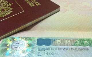 Сколько стоит получение визы в Болгарию