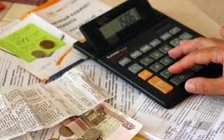 Какие установлены тарифы на квартплату
