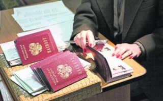 Последствия за нарушение правил регистрации по месту жительства