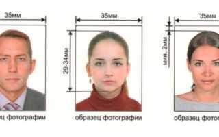 В каком порядке происходит замена паспорта через Госуслуги