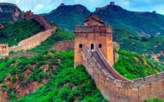 Какая именно виза нужна в Китай для россиян