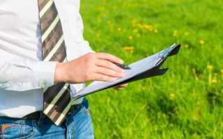 Понятие и определение кадастровой и рыночной стоимости земельного участка