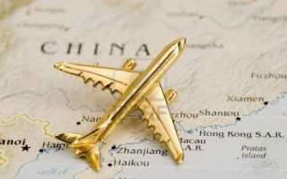 Преимущества срочной визы в Китай