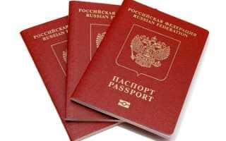 Как поменять гражданский паспорт после замужества в МФЦ