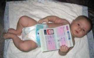 Нужен ли ребенку отдельный загранпаспорт