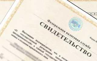 Узнать собственный ИНН по паспорту через Госуслуги