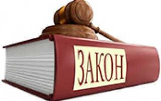 Составление и образец жалобы на незаконную перепланировку