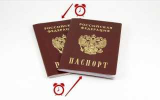 Что нужно знать о замене паспорта в 20 лет