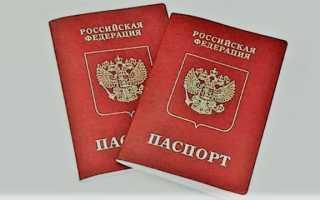 На каких условиях можно поменять паспорт в другом городе