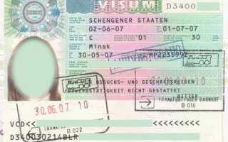 Особенности типов виз в Германию