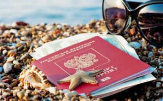 Как попасть в тёплые страны без визы для россиян
