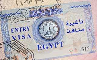 Какая виза в Египет нужна для россиян