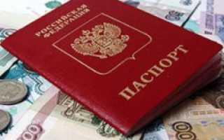 Как быть, если истек срок действия паспорта