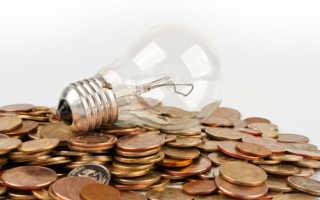 Способы узнать задолженность по коммунальным платежам