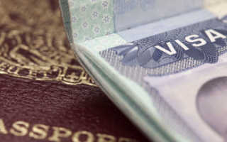 Список нужных документов на визу в Венгрию