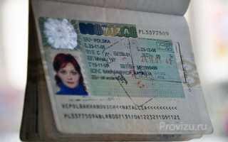 Стандартная цена на визу в Польшу