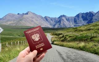 Какие документы нужны для оформления загранпаспорта через Госуслуги
