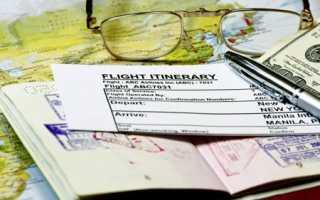 Стандартный список документов для визы в Чехию для безработного