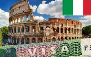 Содержание анкеты на визу в Италию