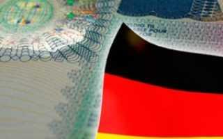 Нужна ли гражданину РФ виза в Германию