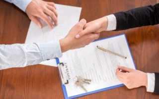 Общепринятая стоимость оформления договора купли-продажи земельного участка