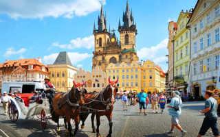 Порядок оформления визы в Чехию в 2020 году