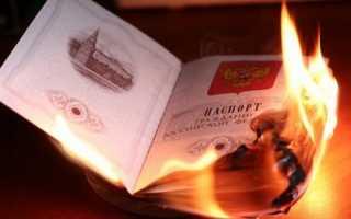 Как можно сделать паспорт при утере всех документов и что для этого понадобится