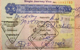 Особенности визы в Кению для граждан России