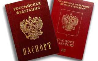 Функции номера паспорта