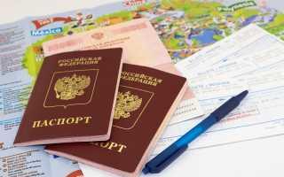 Какие документы требуют для загранпаспорта в 2020 году