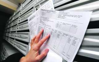 Как коммунальные платежи формируются по счетчикам