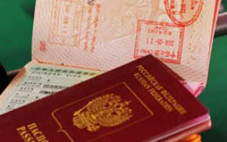 Как делается виза в Китай на 3 месяца