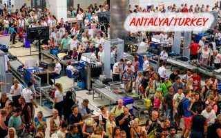 Чем характерна виза в Турцию