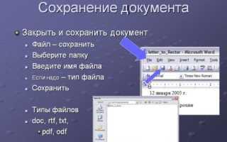 Инструкция по заполнению анкеты для визы на Кипр
