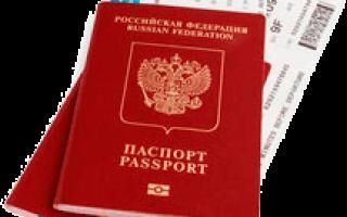 На сколько обычно дают визу в США