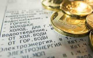 Образцы и примеры исковых заявлений о взыскании коммунальных платежей
