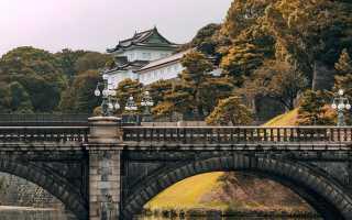 Сколько в среднем стоит виза в Японию
