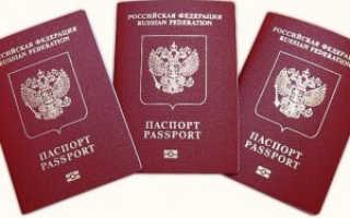 Как без проблем поменять паспорт в 45 лет
