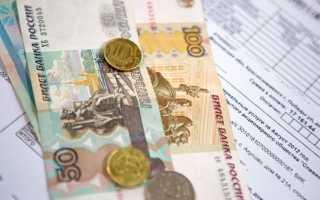 Как выглядит уведомление о задолженности по коммунальным платежам