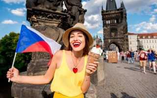 Как правильно оформить шенгенскую визу в Чехию