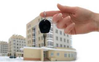 Продажа квартиры в другом городе