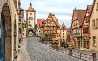 Какая именно виза нужна в Германию