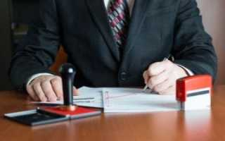 Как выражается преимущественное право покупки земельного участка