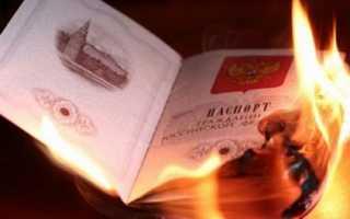 Стоимость замены паспорта гражданина РФ при порче