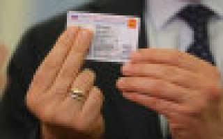Когда законодательно введут биометрические паспорта в России