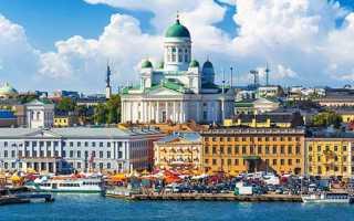 Необходимые документы на визу в Финляндию