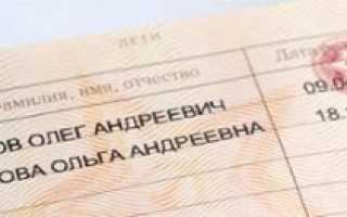 Нужно ли в принципе вписывать ребенка в паспорт