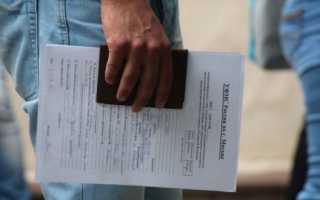 Регистрация и ее оформление по месту жительства через УФМС