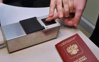 Что нужно предоставить для замены загранпаспорта