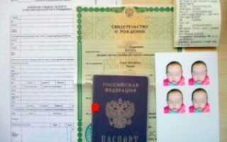 Сколько дней делается загранпаспорт на ребенка
